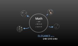 수학 창의력 탐구 대회