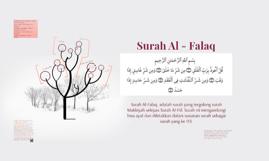 Surah Al - Falaq