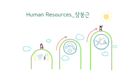 Human Resources_장봉근