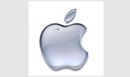 Apple Inc. is an American multinational corporation headquar