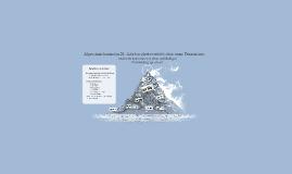 Alpentourismus im 21. Jahrhundert erreicht eine neue Dimensi