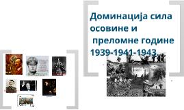 Copy of Доминација сила осовине и преломне године 1939-1943.