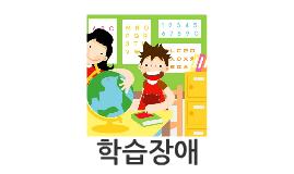 Copy of 청소년 교육