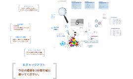 Copy of Copy of Prezi(プレジ)の日本語紹介