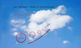 An Mháthair - An Triail