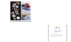 AILE (Food Platter)