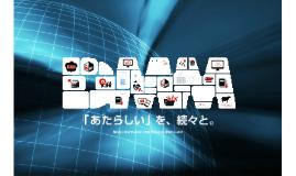 DMM.com - DMMプラットフォームの失敗から学ぶスクラム開発体制