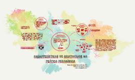 Cópia de Características de Criatividade na Prática Pedagógica (aula 1)