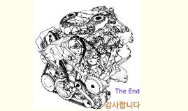 6조 자동차공학개론(자동차의 신기술)