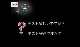 九州ソフトウェアテスト勉強会