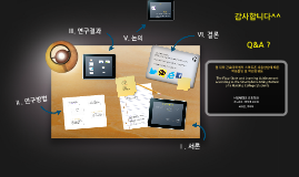 Copy of 일 지역 간호대학생의 스마트폰 사용양상과