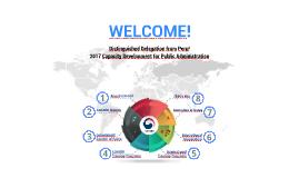 2017 페루 지방정부 행정역량강화