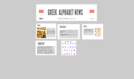GREEK  ALPHABET NEWS