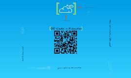 QR Codes &Education