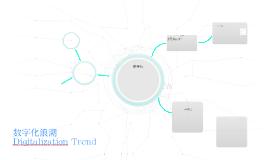 Digitalization Trend