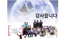 2014.08.04. 교육정책론 발표