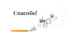 Copy of Copy of Copy of Новости RTB & Mobile