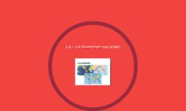 Systeem aarde 1.3 + 1.4