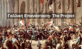 Η Γαλλική Επανάσταση Pr VII