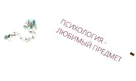 Copy of http://vk.com/video-46172262_167830443