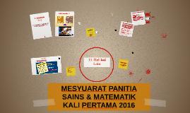 MESYUARAT PANITIA KALI PERTAMA 2016