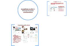 Szolgáltatói profilok a Sharing Economy rendszerekben