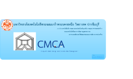 Copy of Copy of CMCA