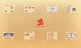 Hinduismens centrala tankegångar