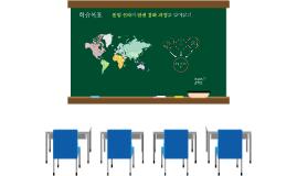 Copy of 한국사