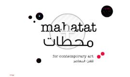 CUIP Mahatat presentation