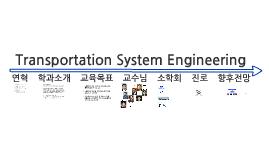 Transportation System Engineering