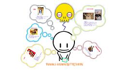 Characters & Characteristic in Rumpelstiltskin