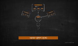 10707 김민지 (진로)