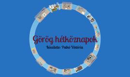 Copy of Görög hétköznapok