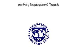 Copy of οικ. κρ