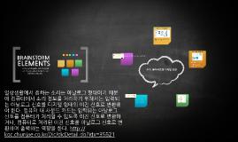 수치, 문자자료의 디지털 표현