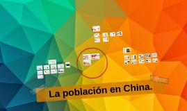 ¿Está China realmente superpoblada?