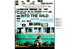 Into The Wild  阿拉斯加之死