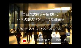 日本医用画像管理学会