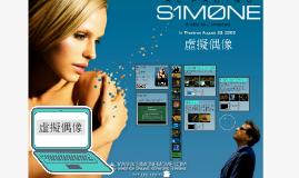 虛擬偶像S1M0NE