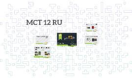 MCT 12 RU