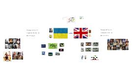 Copy of Украина - Великобритания