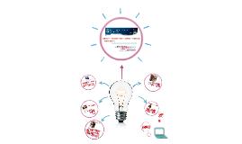 High Tech Dante: Tecnologia e Ciência na construção do conhecimento
