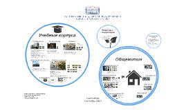 Copy of Сыктывкар