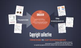 Copyright collective