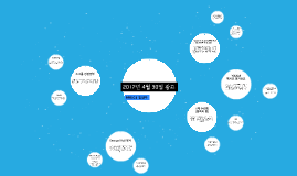 2016년 07월 31일 광고