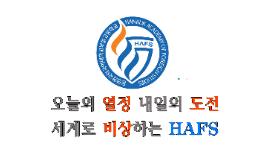 2016 황정호 모교방문-선배님꺼 편집