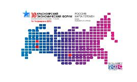 Copy of Spiridonov