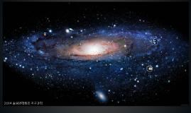 Copy of 생명가능지대와 외계행성탐사