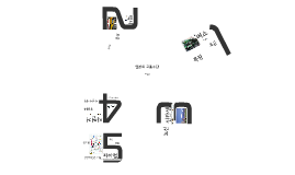 Copy of 일본 교통수단